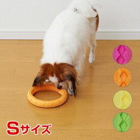 最大450円OFFクーポン★フルーツリング Sサイズ / 犬用 おもちゃ ボンビアルコン 4977082769018 #w-152293