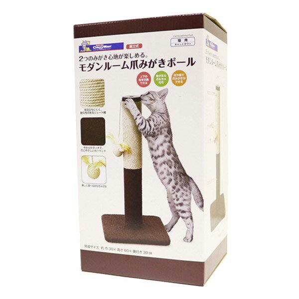[キャティーマン]CattyMan モダンルーム 爪みがきポール 4976555841909 #w-152608
