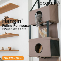 K&HハンギンフィーラインファンハウスHanginFelineFunhouse0655199032204#w-152764-00-00