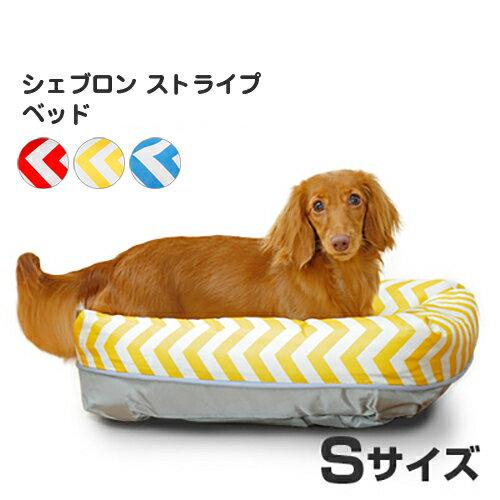 【あす楽】Chevron Stripe Bed Sサイズ / イエロー レッド ブルー なみなみベッド / シェブロンストライプ柄 インポート雑貨 暖か ナイロン 毛がつきにくいベッド 犬 猫 兼用 モダンデザイン #w-153046[hot3]