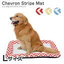 【7/11まで!マラソンSALE開催中☆】【あす楽】Chevron Stripe Mat Lサイズ / イエロー レッド ブルー なみなみマット / シェブロンストライプ柄 インポート雑貨 暖か ナイロン 毛がつきにくいベッド 犬 猫 兼用 #w-153049[hot3]