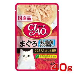 [チャオ]CIAOいなばチャオパウチ乳酸菌入まぐろ・ささみ入りかつお節味40gCIAO猫ウェット4901133619755#w-153770-00-00