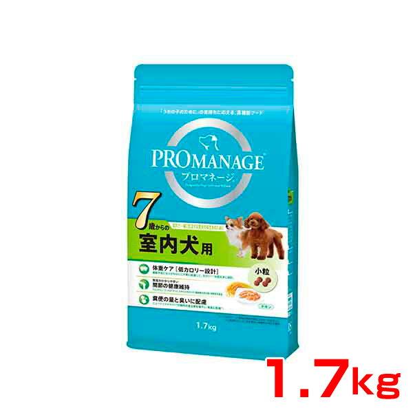 [プロマネージ]PROMANAGE 7歳からの 室内犬用 1.7kg シニア犬 4902397840299 #w-153964-00-00