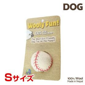 【7/26まで!マラソンSALE開催中☆】【あす楽】[ウーリーファン]Wooly Fun!! ベースボール Sサイズ ウール おもちゃ 犬用 コスゲ 734663860168 w-154191-00-00