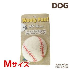 【7/26まで!マラソンSALE開催中☆】【あす楽】[ウーリーファン]Wooly Fun!! ベースボール Mサイズ ウール おもちゃ 犬用 コスゲ 734663860175 w-154192-00-00