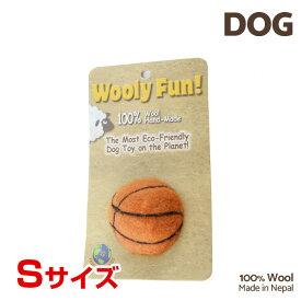 【7/26まで!マラソンSALE開催中☆】【あす楽】[ウーリーファン]Wooly Fun!! バスケットボール Sサイズ ウール おもちゃ 犬用 コスゲ 734663860185 w-154193-00-00