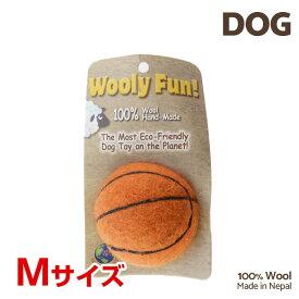 【7/26まで!マラソンSALE開催中☆】【あす楽】[ウーリーファン]Wooly Fun!! バスケットボール Mサイズ ウール おもちゃ 犬用 コスゲ 734663860199 w-154194-00-00