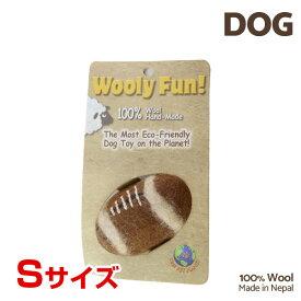 【7/26まで!マラソンSALE開催中☆】【あす楽】[ウーリーファン]Wooly Fun!! フットボール Sサイズ ウール おもちゃ 犬用 コスゲ 734663860243 w-154196-00-00
