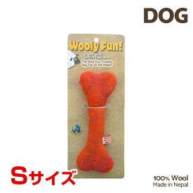 【7/26まで!マラソンSALE開催中☆】【あす楽】[ウーリーファン]Wooly Fun!! フラットボーン オレンジマーブル Sサイズ ウール おもちゃ 犬用 コスゲ 734663860410 w-154201-00-00