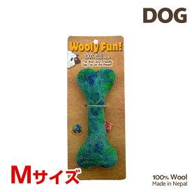 【7/26まで!マラソンSALE開催中☆】【あす楽】[ウーリーファン]Wooly Fun!! フラットボーン グリーンマーブル Mサイズ ウール おもちゃ 犬用 コスゲ 734663860434 w-154204-00-00
