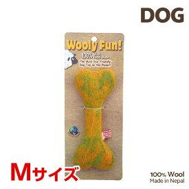 【7/26まで!マラソンSALE開催中☆】【あす楽】[ウーリーファン]Wooly Fun!! フラットボーン イエローマーブル Mサイズ ウール おもちゃ 犬用 コスゲ 734663860441 w-154205-00-00