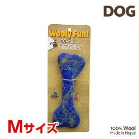 【7/26まで!マラソンSALE開催中☆】【あす楽】[ウーリーファン]Wooly Fun!! フラットボーン ブルーマーブル Mサイズ ウール おもちゃ 犬用 コスゲ 734663860458 w-154206-00-00