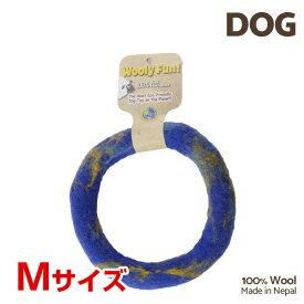 【7/26まで!マラソンSALE開催中☆】【あす楽】[ウーリーファン]Wooly Fun!! リング 7 ブルーマーブル Mサイズ ウール おもちゃ 犬用 コスゲ 734663861219 w-154218-00-00