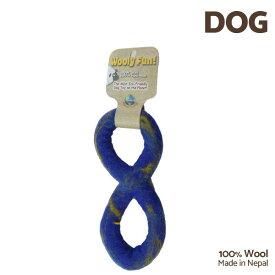 【7/26まで!マラソンSALE開催中☆】【あす楽】[ウーリーファン]Wooly Fun!! FIGURE 8 TUG ブルーマーブル ウール おもちゃ 犬用 コスゲ 734663861271 w-154227-00-00
