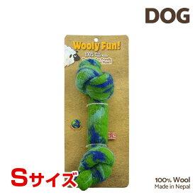 【7/26まで!マラソンSALE開催中☆】【あす楽】[ウーリーファン]Wooly Fun!! KNOTTED BONES 4.5 グリーン Sサイズ ウール おもちゃ 犬用 コスゲ 734663850077 w-154231-00-00