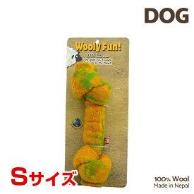 【7/26まで!マラソンSALE開催中☆】【あす楽】[ウーリーファン]Wooly Fun!! KNOTTED BONES 4.5 イエロー Sサイズ ウール おもちゃ 犬用 コスゲ 734663850084 w-154232-00-00