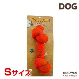 【7/26まで!マラソンSALE開催中☆】【あす楽】[ウーリーファン]Wooly Fun!! KNOTTED BONES 4.5 オレンジ Sサイズ ウール おもちゃ 犬用 コスゲ 734663850107 w-154234-00-00