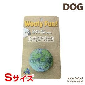 【7/26まで!マラソンSALE開催中☆】【あす楽】[ウーリーファン]Wooly Fun!! BALLS 2 グリーンマーブル Sサイズ ウール おもちゃ 犬用 734663860014 w-154243-00-00