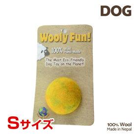 【7/26まで!マラソンSALE開催中☆】【あす楽】[ウーリーファン]Wooly Fun!! BALLS 2 イエローマーブル Sサイズ ウール おもちゃ 犬用 734663860021 w-154244-00-00