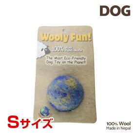 【7/26まで!マラソンSALE開催中☆】【あす楽】[ウーリーファン]Wooly Fun!! BALLS 2 ブルーマーブル Sサイズ ウール おもちゃ 犬用 734663860038 w-154245-00-00