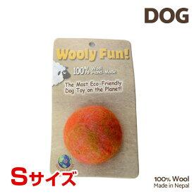 【7/26まで!マラソンSALE開催中☆】【あす楽】[ウーリーファン]Wooly Fun!! BALLS 2 オレンジマーブル Sサイズ ウール おもちゃ 犬用 734663860045 w-154246-00-00