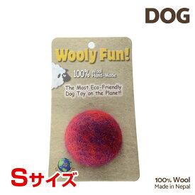 【7/26まで!マラソンSALE開催中☆】【あす楽】[ウーリーファン]Wooly Fun!! BALLS 2 レッドマーブル Sサイズ ウール おもちゃ 犬用 734663860786 w-154248-00-00