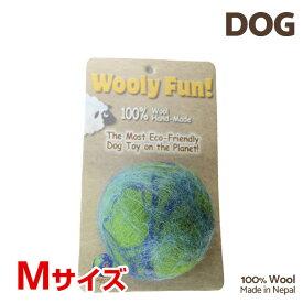 【7/26まで!マラソンSALE開催中☆】【あす楽】[ウーリーファン]Wooly Fun!! BALLS 2. 7 5 グリーンマーブル Mサイズ ウール おもちゃ 犬用 734663860069 w-154249-00-00