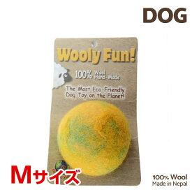 【7/26まで!マラソンSALE開催中☆】【あす楽】[ウーリーファン]Wooly Fun!! BALLS 2. 7 5 イエローマーブル Mサイズ ウール おもちゃ 犬用 コスゲ 734663860076 w-154250-00-00