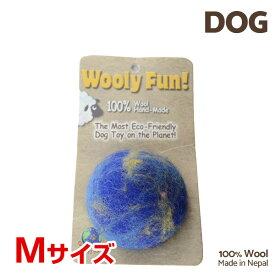 【7/26まで!マラソンSALE開催中☆】【あす楽】[ウーリーファン]Wooly Fun!! BALLS 2. 7 5 ブルーマーブル Mサイズ ウール おもちゃ 犬用 コスゲ 734663860083 w-154251-00-00