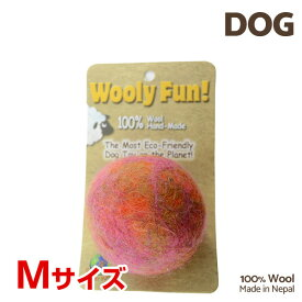 【7/26まで!マラソンSALE開催中☆】【あす楽】[ウーリーファン]Wooly Fun!! BALLS 2. 7 5 オレンジマーブル Mサイズ ウール おもちゃ 犬用 コスゲ 734663860090 w-154252-00-00