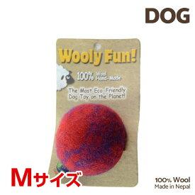 【7/26まで!マラソンSALE開催中☆】【あす楽】[ウーリーファン]Wooly Fun!! BALLS 2. 7 5 レッドマーブル Mサイズ ウール おもちゃ 犬用 コスゲ 734663860793 w-154254-00-00