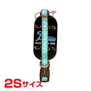 ターキー ビビュードッグ チョコミントカラー 2S 犬 首輪 CH-C10.BD/MT 2S 4975023668031 #w-154341-00-00