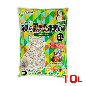 シーズイシハラ クリーンミュウ ミュウサンド消臭を極めた紙製の砂6L 猫砂 4990968211128 #w-154563-00-00