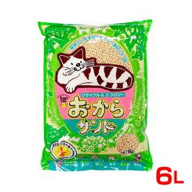 [スーパーキャット]Super Cat おからサンド 6L / 猫 猫砂 トイレ 4973640001224 #w-154616-00-00