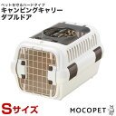 【あす楽】[リッチェル]Richell キャンピングキャリーダブルドア Sサイズ アイボリー 犬 猫 おでかけ 通院 避難 49736…