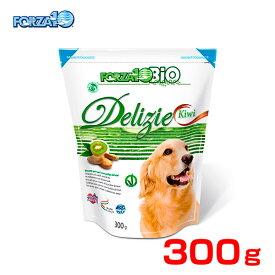 フォルツァ10[FORZA10] オーガニックビオ フルーツビスケット キウイ味 300g / Delizie Bio Kiwi / 成犬用 おやつ 犬用 8020245100206【犬おやつSALE】