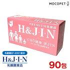 PREMIUM乳酸菌H&J・I・N1g×90包/高品質乳酸菌:EF-2001配合人間用4589961810041#w-156334-00-00