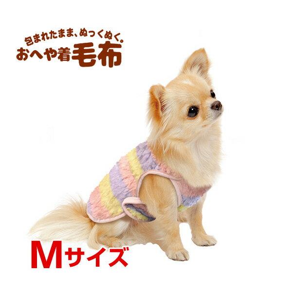 [ドギーマン]DoggyMan おへや着毛布 Mサイズ / あったか 防寒 冬物 4976555939040 #w-156558-00-00