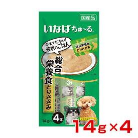 [いなばペットフード]INABA 犬用ちゅ〜る 総合栄養食 とりささみ / わんちゅーる ワンちゅーる ちゃおちゅーる犬用 犬ちゅーる 4901133720598 #w-156773