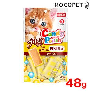 [キャネット] キャンディー 若どり&まぐろ味チーズ 48g / 猫 おやつ 4902418802169 #w-156788-00-00