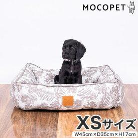 【あす楽】mog&bone ボルスターベッド 角型 モカトロピカル XSサイズ / 犬 猫 防寒 0797776310319 #w-156885-00-00【犬ベッドSALE】【猫ベッドSALE】