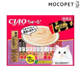 [チャオ]CIAO ちゅ〜る 贅沢バラエティ 14g×40本 /猫 おやつ ちゅーる チュール 4901133719202 #w-157026-00-00