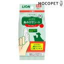 [ライオン]LION PETKISS 歯みがきシート アップルの香り 30枚 4903351004740 #w-157309-00-00