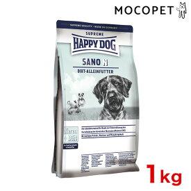 【あす楽】ハッピードッグ[HAPPY DOG] スプリーム サノ N 1kg /腎臓 肝臓 ワールドプレミアム ドッグフード 4001967021134 #w-157499-00-00