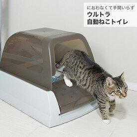 自動 猫 トイレ