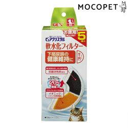 [ジェックス]GEXピュアクリスタル軟水化フィルター半円タイプ猫用5個4972547925923#w-157779-00-00