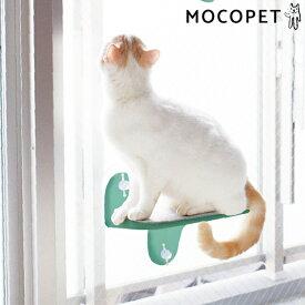 [キャティーマン]CattyMan 絶景リゾートテラス 4976555879117 #w-158631-00-00