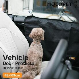 【7/11まで!マラソンSALE開催中☆】K&H ヴィークル ドア プロテクター Vehicle Door Protector ブラック / 犬用 ドライブ 0655199078479 #w-158887-00-00
