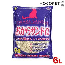 [スーパーキャット]Super Cat おからサンドα 6L / 猫 猫砂 トイレ 4973640001927 #w-158994-00-00