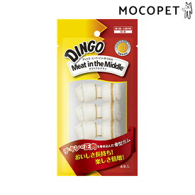 [ディンゴ]DINGO ディンゴ・ミート・イン・ザ・ミドル オリジナルチキン ミニサイズ 4本入 / 犬用 おやつ 4571269545275 #w-159047-00-00